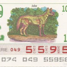 Cupones ONCE: CUPON ONCE - 55958 - SORTEO 14 MARZO 1988 - SERIE 049 - LOBO. Lote 79665957