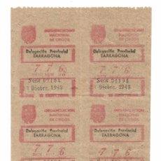 Cupones ONCE: CUPONES ORG. NACIONAL DE CIEGOS .- SORTEO 23 DICIEMBRE 1948 .- TARRAGONA. Lote 172398062