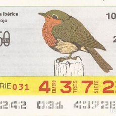 Cupones ONCE: CUPON ONCE - 43728 - SORTEO 29 AGOSTO 1988 - FAUNA IBERICA. Lote 80395937