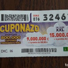 Cupones ONCE: CUPÓN ONCE 02-12-16 CUPONAZO.. Lote 80792034