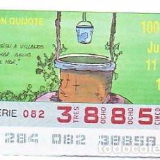 Bilhetes ONCE: ESPAÑA. ONCE. 1990. QUIJOTE: HACER BIEN A VILLANOS ...FECHA: 11 OCTUBRE. EL NÚMERO PUEDE VARIAR. Lote 81632448