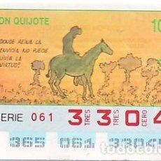 Bilhetes ONCE: ESPAÑA. ONCE. 1990. QUIJOTE: DÓNDE REINA LA ENVIDIA … FECHA: 31 DIC. EL NÚMERO PUEDE VARIAR. Lote 81633616