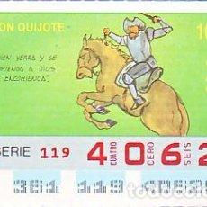 Bilhetes ONCE: ESPAÑA. ONCE. 1990. QUIJOTE: QUIÉN YERRA Y SE ENMIENDA … FECHA: 27 DIC. EL NÚMERO PUEDE VARIAR. Lote 81633884
