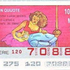 Bilhetes ONCE: ESPAÑA. ONCE. 1990. QUIJOTE: PRINCESA Y GRAN SEÑORA … FECHA: 2 OCT. EL NÚMERO PUEDE VARIAR. Lote 81634924