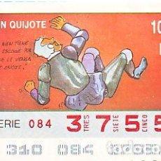Bilhetes ONCE: ESPAÑA. ONCE. 1990. QUIJOTE: QUIEN BIEN TIENE ... FECHA: 6 NOV. EL NÚMERO PUEDE VARIAR. Lote 81636572