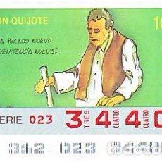 Bilhetes ONCE: ESPAÑA. ONCE. 1990. QUIJOTE: A PECADO NUEVO ... FECHA: 8 NOV. EL NÚMERO PUEDE VARIAR. Lote 81636788