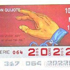 Bilhetes ONCE: ESPAÑA. ONCE. 1990. QUIJOTE: QUIEN QUIERE BIEN ... FECHA: 13 NOV. EL NÚMERO PUEDE VARIAR. Lote 81637312