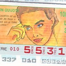 Bilhetes ONCE: ESPAÑA. ONCE. 1990. QUIJOTE: EL CONSEJO DE LA MUJER ... FECHA: 3 DIC. EL NÚMERO PUEDE VARIAR. Lote 81638924