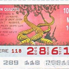 Bilhetes ONCE: ESPAÑA. ONCE. 1990. QUIJOTE: ¿QUIÉN MEJORARÁ MI SUERTE ... FECHA: 16 OCT. EL NÚMERO PUEDE VARIAR. Lote 81639836