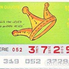 Bilhetes ONCE: ESPAÑA. ONCE. 1990. QUIJOTE: ALLÁ VAN LEYES ... FECHA: 15 NOV. EL NÚMERO PUEDE VARIAR. Lote 81640260