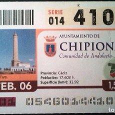 Cupones ONCE: Nº 41027 (23/FEBRERO/2006). Lote 81745956