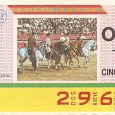 Cupones ONCE: CUPON ONCE - 2960 - SORTEO 31 MARZO 1987 - TAUROMAQUIA. Lote 82199560