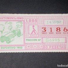 Cupones ONCE: CUPÓN DE LA ONCE 14 DE SEPTIEMBRE DE 1985 Nº 3186 SERIE 6995 FRAC 15ª AUTOMOVILISMO DEPORTIVO 1903. Lote 82497164