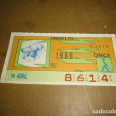 Cupones ONCE: CUPONES ONCE 1996 14 ABRIL 15º. Lote 82539708