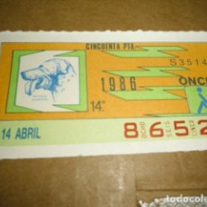 Cupones ONCE: CUPONES ONCE 1996 14 ABRIL 14º. Lote 82540692