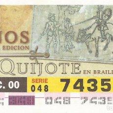 Cupones ONCE: CUPON ONCE - 74351 - SORTEO 14 DICIEMBRE 2000 - SERIE 048 - 75 AÑOS PRIMERA EDICION EL QUIJOTE. Lote 86050926