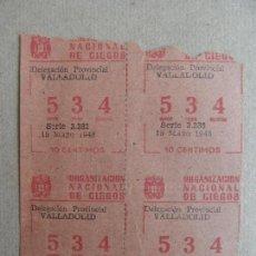 Cupones ONCE: CUPONES DE LA ORGANIZACIÓN NACIONAL DE CIEGOS. DELEGACIÓN PROVINCIAL VALLADOLID. 1948. Lote 89493380