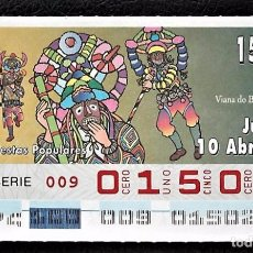 Bilhetes ONCE: ESPAÑA. ONCE. 1997. FIESTAS POPULARES: VIANA DO BOLO (ORENSE): BOTEIROS. FECHA: 10 ABRIL. EL NÚMERO . Lote 90933165