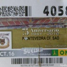 Cupones ONCE: CUPON ONCE. 75 ANIVERSARIO PONTEVEDRA CF. Lote 91951588