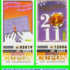 Cupones ONCE: 2010 AÑO COMPLETO - BONO SEMANAL DE LA ONCE / ENTERO SIN CORTAR / INMACULADOS. Lote 92249330