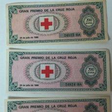 Cupones ONCE: LOTE DE 3 LOTERIAS GRAN PREMIO DE LA CRUZ ROJA (28 DE JULIO DE 1986) 200 PESETAS. Lote 92804565