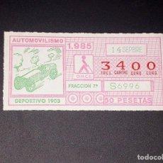 Cupones ONCE: CUPÓN DE LA ONCE 14 DE SEPTIEMBRE 1985 Nº 3400 SERIE 6996 FRAC 7ª AUTOMOVILISMO DEPORTIVO 1903. Lote 93133085