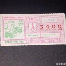 Cupones ONCE: CUPÓN DE LA ONCE 14 DE SEPTIEMBRE 1985 Nº 3400 SERIE 6996 FRAC 6ª AUTOMOVILISMO DEPORTIVO 1903. Lote 93133155