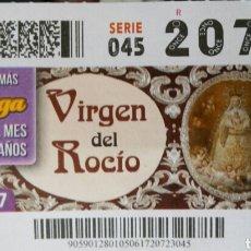Cupones ONCE: CUPÓN ONCE. VIRGEN DEL ROCÍO. Lote 95929242