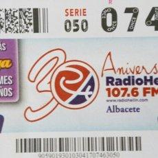 Cupones ONCE: CUPON ONCE. 30 ANIVERSARIO RADIO HELLÍN. Lote 95929362