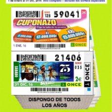 Cupones ONCE: 2016 - AÑO COMPLETO / CUPONES DE LA ONCE / TODOS INMACULADOS. Lote 96073839