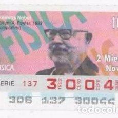 Cupones ONCE: CUPÓN ONCE - 2 DE NOVIEMBRE DE 1994. Lote 96086271