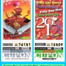 Cupones ONCE: 2011 AÑO COMPLETO - BONO SEMANAL DE LA ONCE / ENTERO SIN CORTAR / INMACULADOS. Lote 96504563