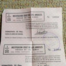 Cupones ONCE: LOTERIA AÑO 1975 DONATIVO DE 25 PESETAS OVIEDO . Lote 97485486