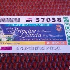 Cupones ONCE: ENLACE REAL EN MADRID. Lote 98521954