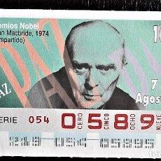 Cupones ONCE: ESPAÑA. ONCE. 1995. PREMIOS NOBEL PAZ: SEÁN MACBRIDE, 1974. FECHA: 7 AGOSTO. EL NÚMERO PUEDE VARIAR.. Lote 98822815