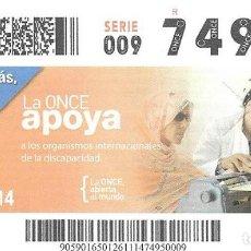 Cupones ONCE: CUPON ONCE - 26 NOVIEMBRE 2014 - LA ONCE APOYA A LOS ORGANISMOS INTERNACIONALES DE LA DISCAPACIDAD. Lote 99001207