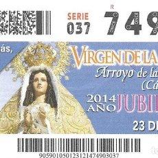 Cupones ONCE: CUPON ONCE - 23 DICIEMBRE 2014 - VIRGEN DE LA LUZ - ARROLLO DE LA LUZ - CÁCERES - AÑO JUBILAR. Lote 99001499