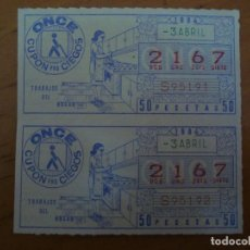 Cupones ONCE: 2 CUPONES ONCE- ¡¡¡SORTEO 3 DE ABRIL 1984!!!. Lote 99552342