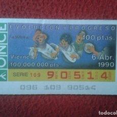 Cupones ONCE: CUPÓN DE LA ONCE LOTERÍA LOTERY ESPAÑA SPAIN EVOLUCIÓN Y PROGRESO 1990 LA MÚSICA MUSIC 6 ABR. VER FO. Lote 100568559