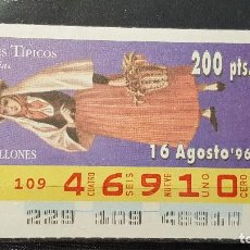 Cupones ONCE: CUPON ONCE. TRAJES TIPICOS. CANARIAS. 16 AGOSTO 1996. Nº 46910.. Lote 101930119