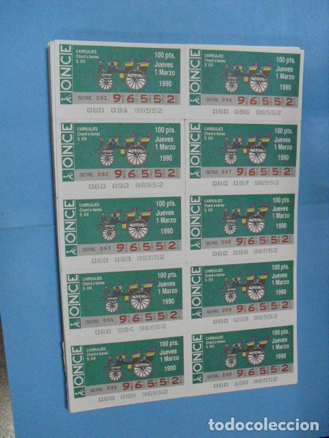 Cupones ONCE: cupon once, 1990,año completo en planchas de 10 cupones cada plancha, - Foto 4 - 102536171