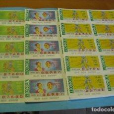 Cupones ONCE: CUPON ONCE 1990, COLECCION COMPLETA SERIE DON QUIJOTE,49 PLANCHAS DE 10 CUPONES CADA PLANCHA. Lote 102580359