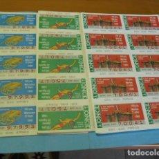 Cupones ONCE: CUPON 1990, COLECCION COMPLETA RELACIONADA CON EL MAR,51 PLANCHA DE 10 CUPONES CADA PLANCHA. Lote 102582267