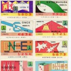 Cupones ONCE: CUPON ONCE 1986, SERIE COMUNIDADES ESPAÑOLAS, 18 CUPONES COMPLETA CON EL ESPECIAL 19 DE MARZO. Lote 102955647