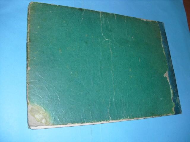 Cupones ONCE: album de cupones la hispalense 1934, por delantes son cromos y por detrás cupones, - Foto 24 - 103275655