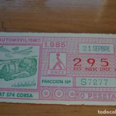 Cupones ONCE: CUPON ONCE, FIAT S74 CORSA (COCHE CARRERAS AUTOMOVILISMO)- SEPTIEMBRE 1985- NM 2951. Lote 103276095