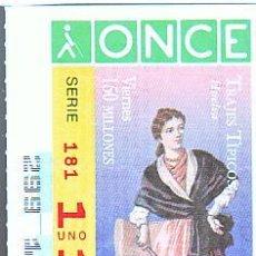 Cupones ONCE: ESPAÑA. ONCE. 1996. TRAJES TÍPICOS: HUELVA. FECHA: 25 OCT. EL NÚMERO PUEDE VARIAR.. Lote 158010354