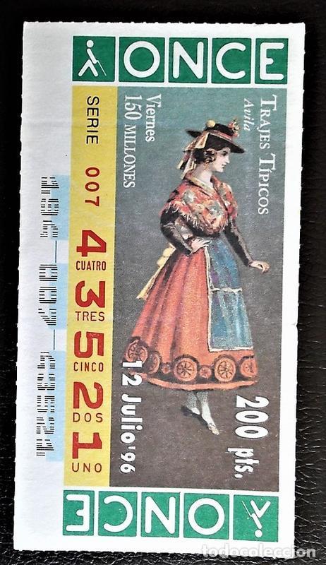 ESPAÑA. ONCE. 1997. TRAJES TÍPICOS: ÁVILA. FECHA: 12 JULIO. EL NÚMERO PUEDE VARIAR. (Coleccionismo - Lotería - Cupones ONCE)