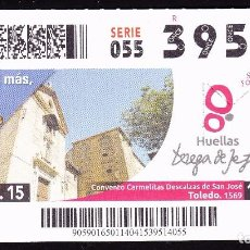 Cupones ONCE: Nº 39514 (14/ABRIL/2015). Lote 105437995