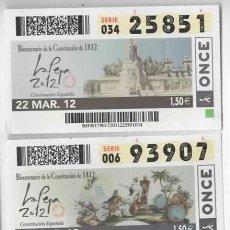 Bilhetes ONCE: 3 CUPONES ONCE, BICENTENARIO DE LA CONSTITUCIÓN DE CADIZ ( LA PEPA ) DE 1812. Lote 105887355
